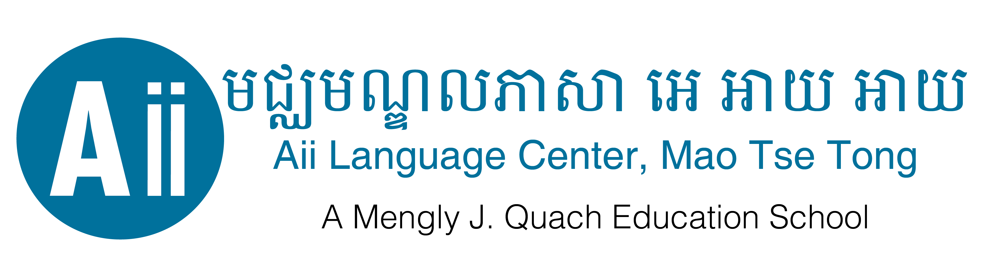 Aii Language Center | Mao Tse Tong Campus -