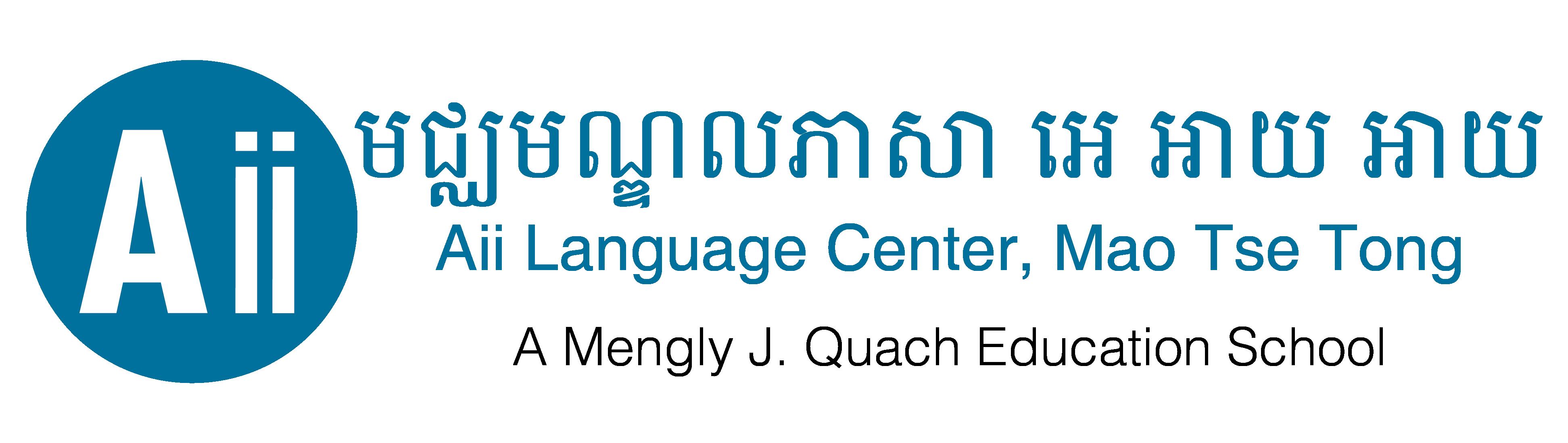 Aii Language Center | Mao Tse Tong Campus -