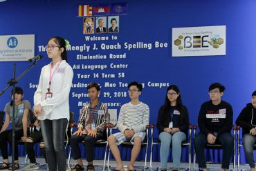 The 16th Mengly J. Quach Spelling Bee Contest Elimination Round