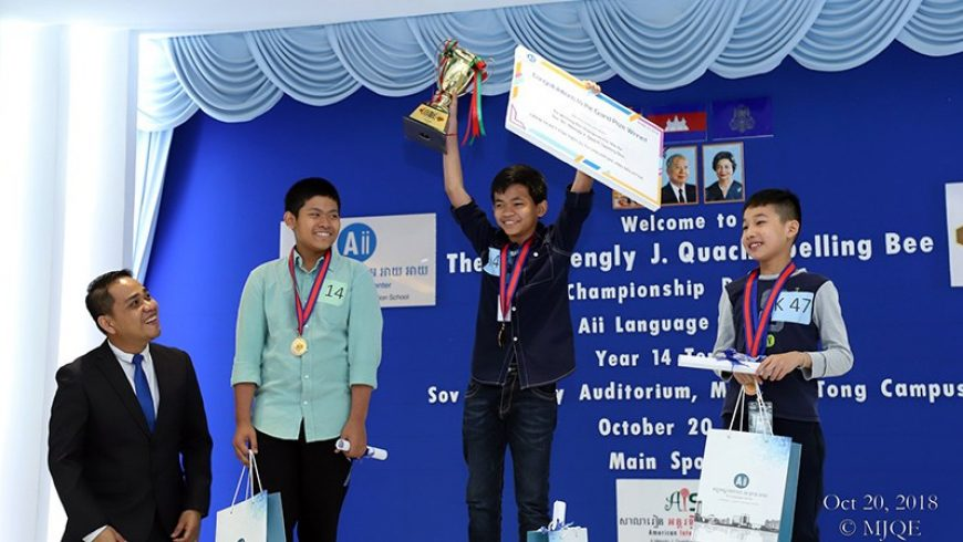 The 16th Mengly J. Quach Spelling Bee Contest (Final Round)