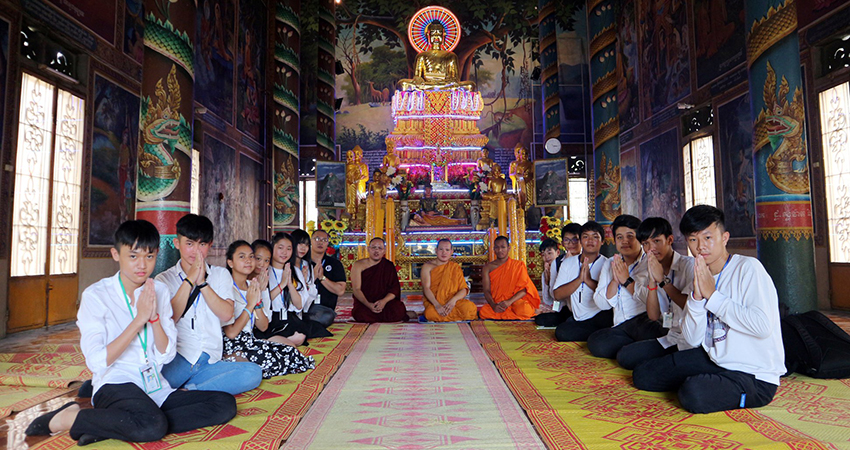 GEP 9A Community Project to Dom Bok Kpos Pagoda