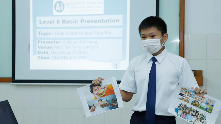 Basic Presentation for Level 8 Students