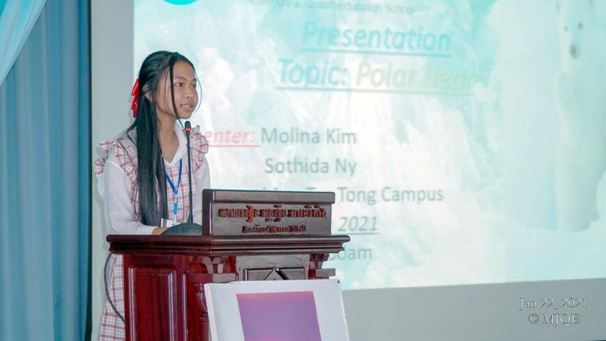 Conference on Animal Conservation