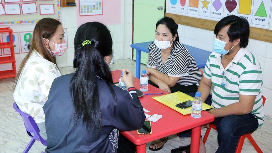 Parent-Teacher Association Meeting