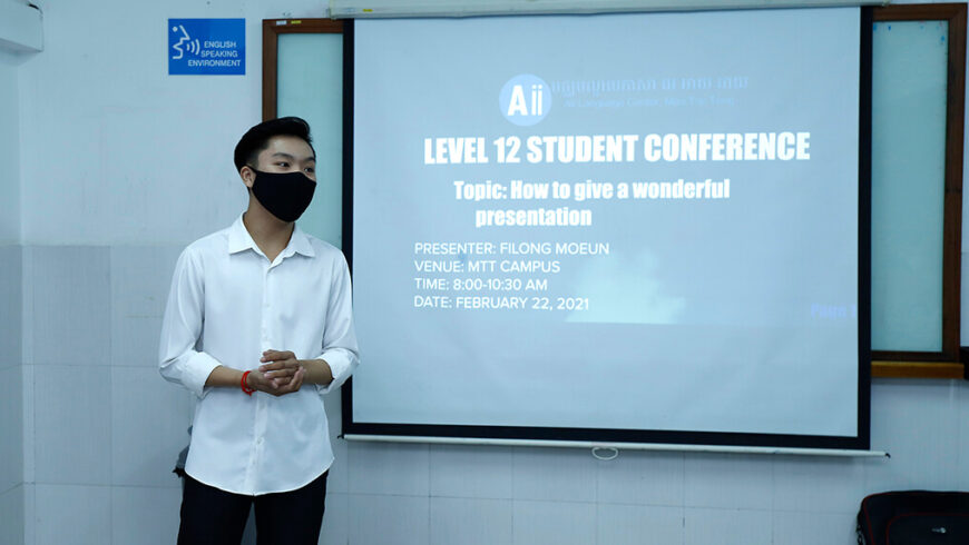 Level 12 Student Learning Conference